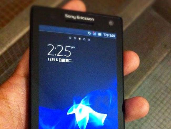 Sony Ericsson's Xperia Arc HD