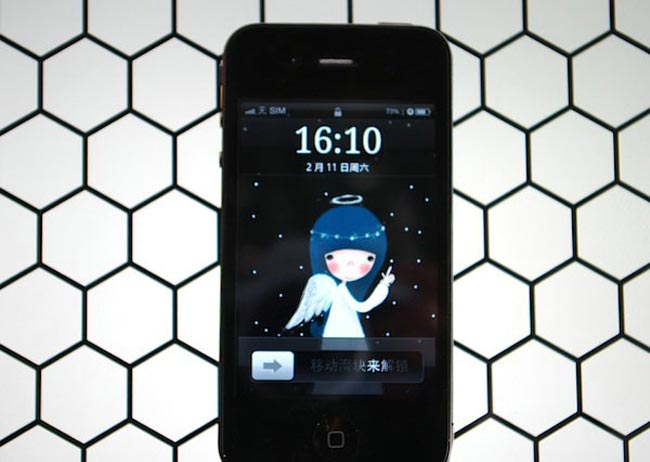 Chinese iPhone 4S Clone