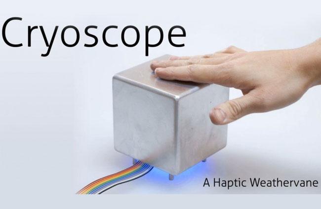 Cyroscope Haptic Weathervane