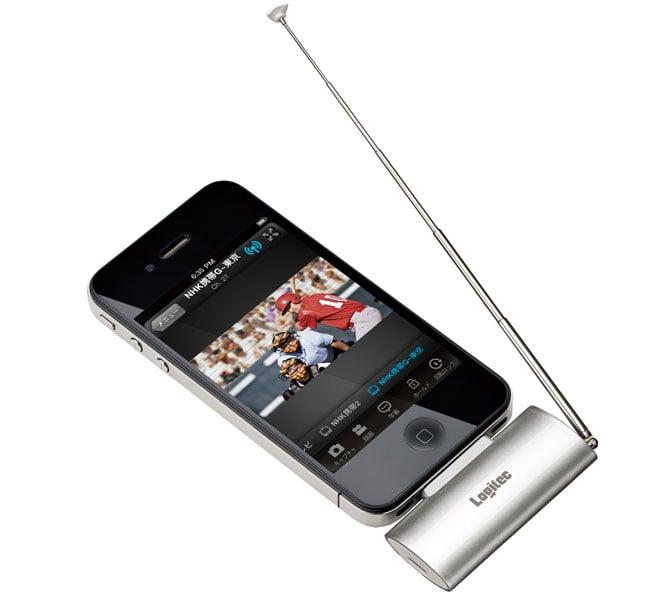 LDT-1Si01 iPhone