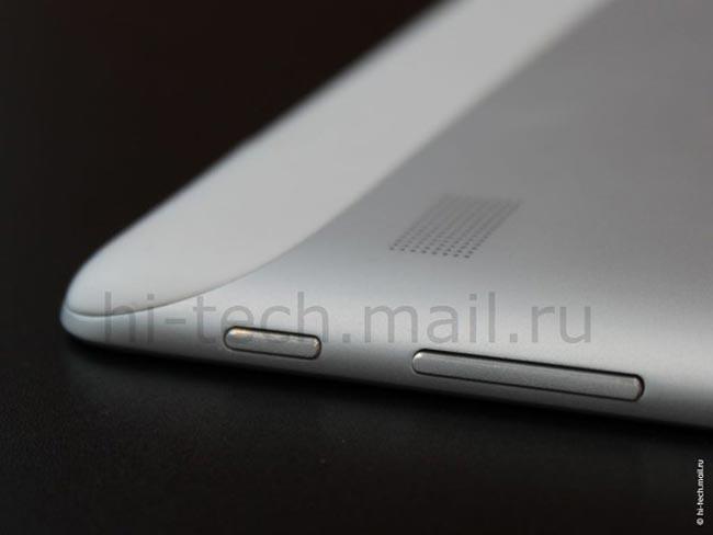MediaPad 10