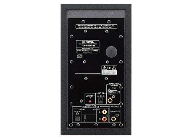 Onkyo GX-W100HV speakers