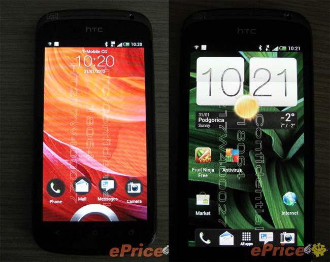 HTC Ville