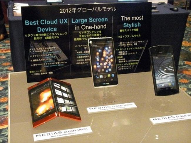 NEC smartphone