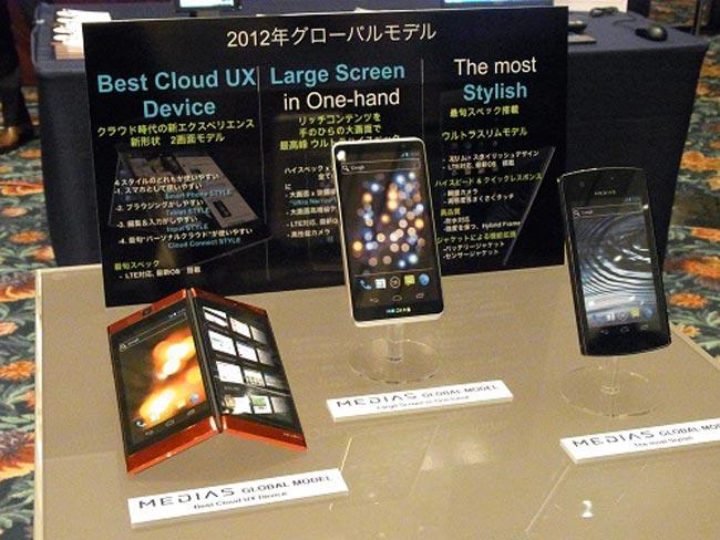 NEC Android 4.0 Smartphones