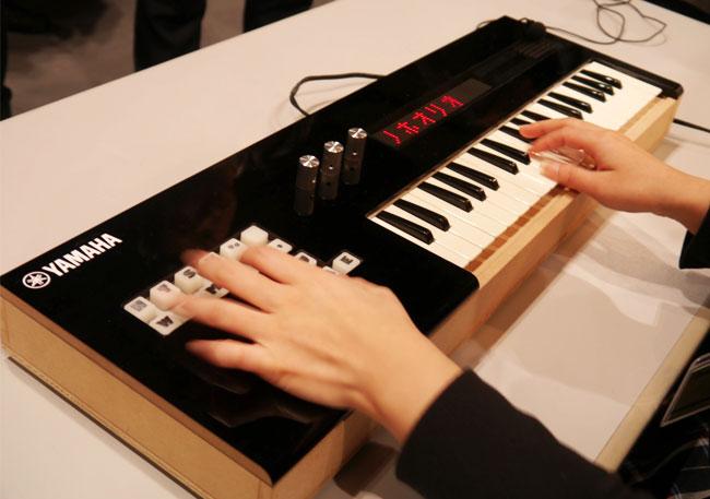 Yamaha Vocaloid Keyboard