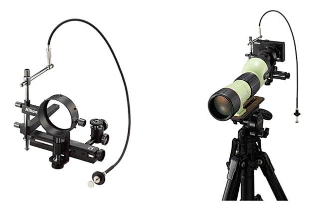 Nikon FSB-UC