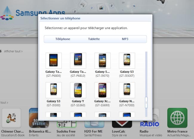 Samsung Galaxy S III Appears In Kies Software