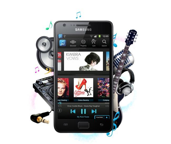 Smasung Music Hub