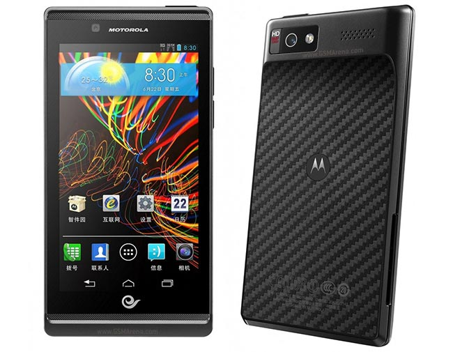 Motorola RAZR V XT889 Announced For China