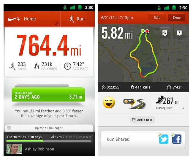 Nike Running Android