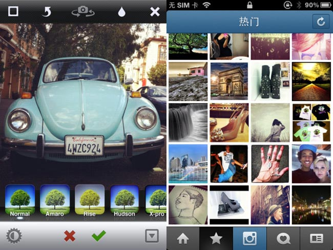 Instagram For iOS Gets Updated
