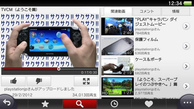 PS Vita YouTube