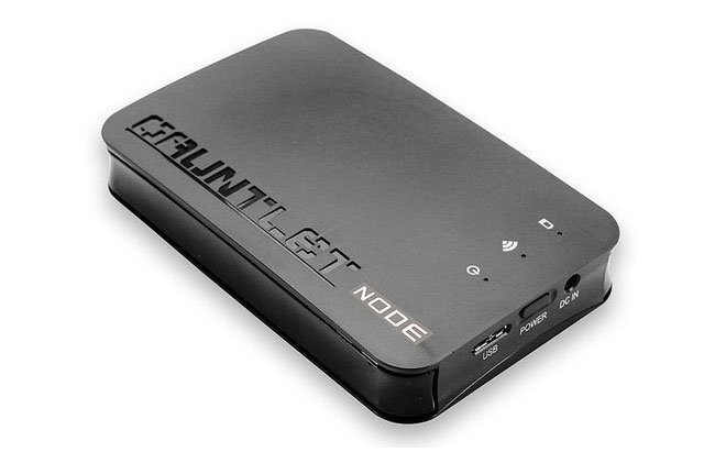 Gauntlet Node Wireless Storage