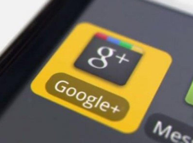 Google App Friend Recommendations