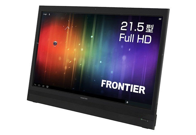 Kouziro FT103 tablet