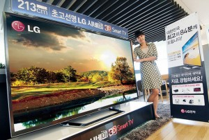 LG 84 Inch 4K Ultra Definition UHDTV Now Available To Pre-Order