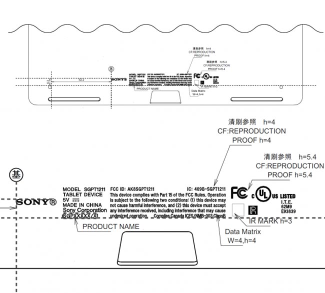 Sony SGPT1211 Tablet Appears At The FCC