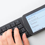 Elecom Android NFC Pocket Keyboard Announced (video)