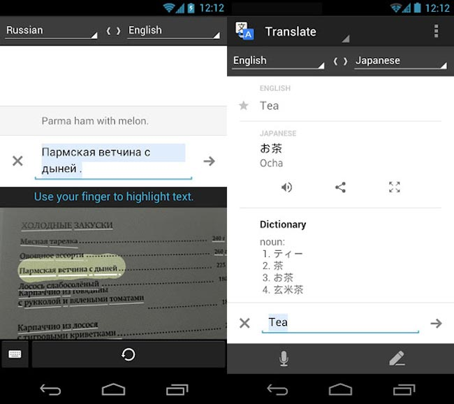 Translate android