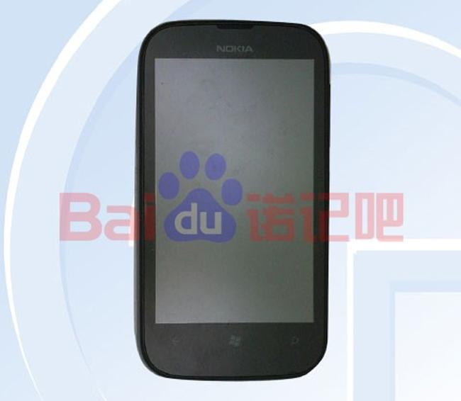 Nokia Lumia 510 Windows Phone 7 8 Handset Appears In China