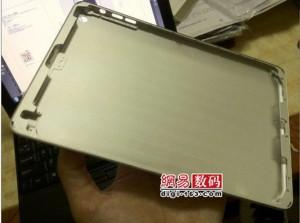iPad Mini Back Casing Leaked (Rumor)