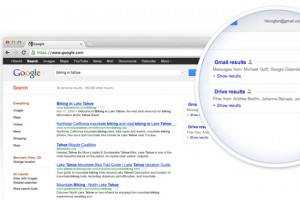 Google Personal Search Now Makes It Easier To Find Items Across Your Google Apps