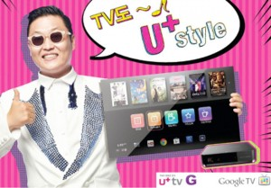 LG Uplus u+tv G Set Top Box Unveiled Is The First To Integrate Google TV