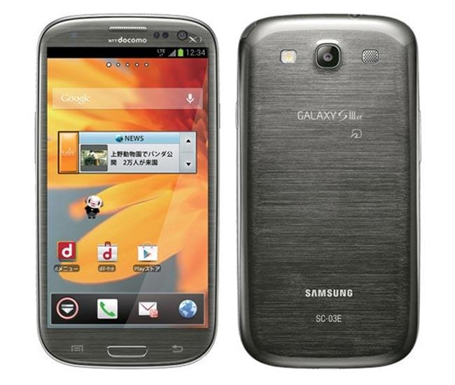 Galaxy S III Alpha