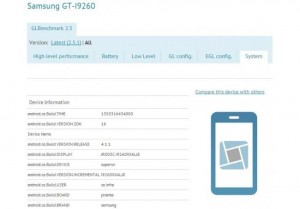 Samsung Galaxy Premier (Superior) Turns Up In Benchmarks Again