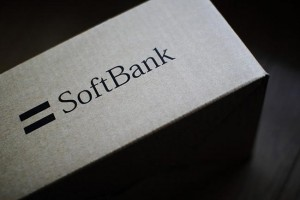 Japan's Softbank Looking To Acquire Sprint For $12 Billion