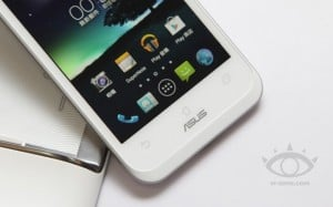 White Asus PadFone 2 and PadFone Station Spotted In The Wild