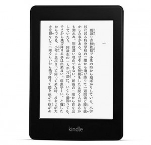 Amazon's Kindle Paperwhite in Japan will be cheaper than in the US