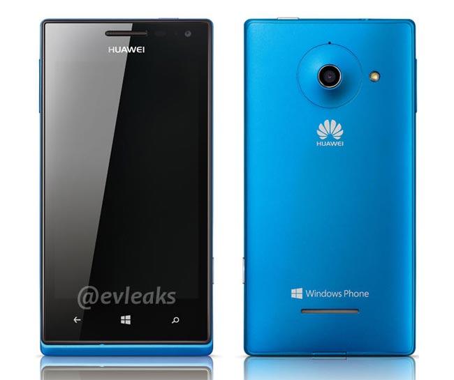 Huawei-Ascend-W1