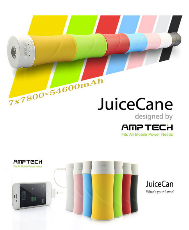 JuiceCane