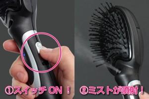 mist-comb