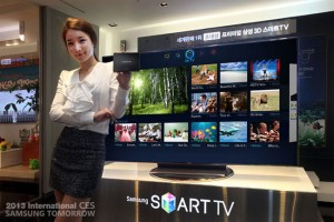 Samsung Press Event From CES 2013 Available To View Online (video)