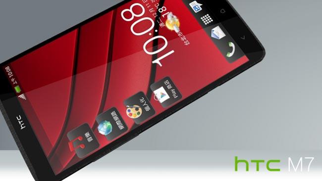 HTC M7 Concept