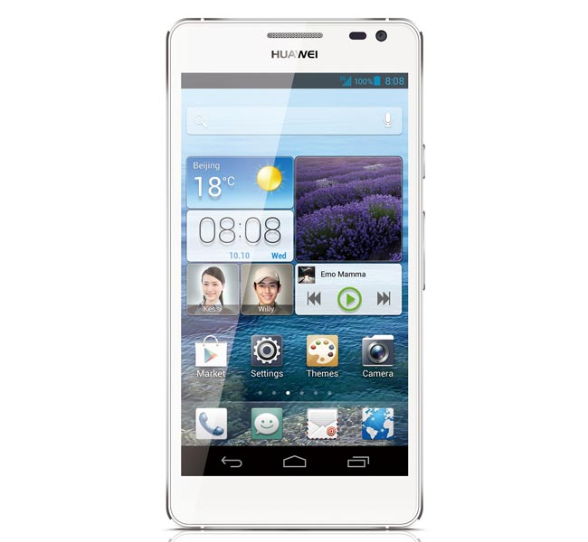 Huawei Ascend D2 With 5 Inch Full HD Display Gets Official