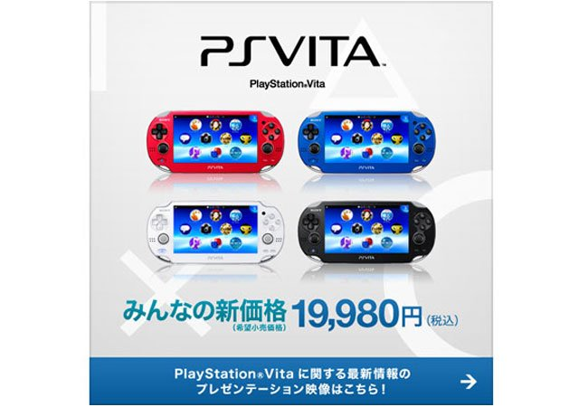 Sony PS Vita Price Drop