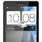 HTC M7 To Launch As The HTC One (Rumor)