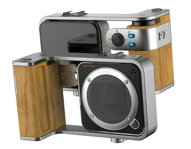 Modular Camera Concept