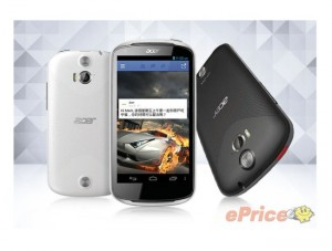 Acer Liquid E1 to launch this month in Taiwan