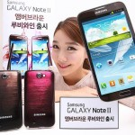 Samsung Galaxy Note 3 To Feature Unbreakable Display (Rumor)
