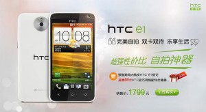 HTC E1 Dual SIM Android Smartphone Announced In China