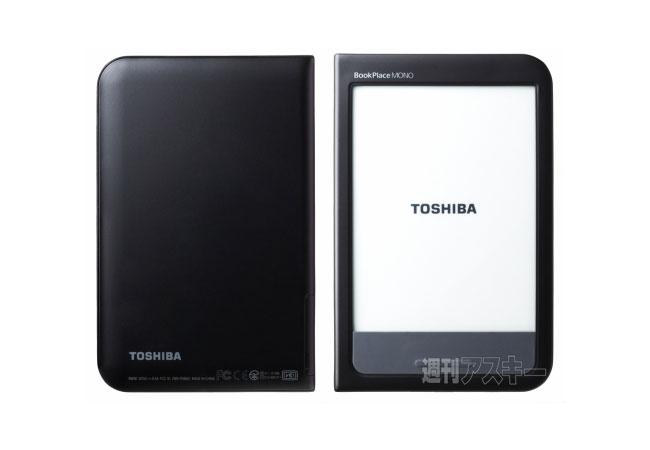 Toshiba BookPlace Mono