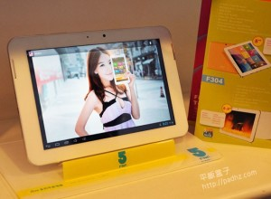 iFive X2 Quad Core Android Tablet Unveiled