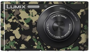 Panasonic Lumix XS1 Available in 10 Custom Designs
