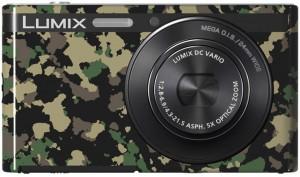 Panasonic Lumix XS1 Available in 10 Custom Designs