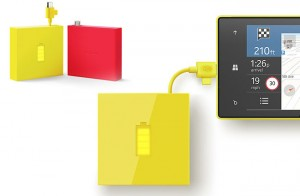 Nokia DC-18 External Charger Announced